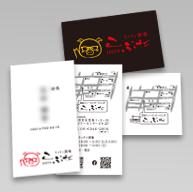 名刺+ショップカード