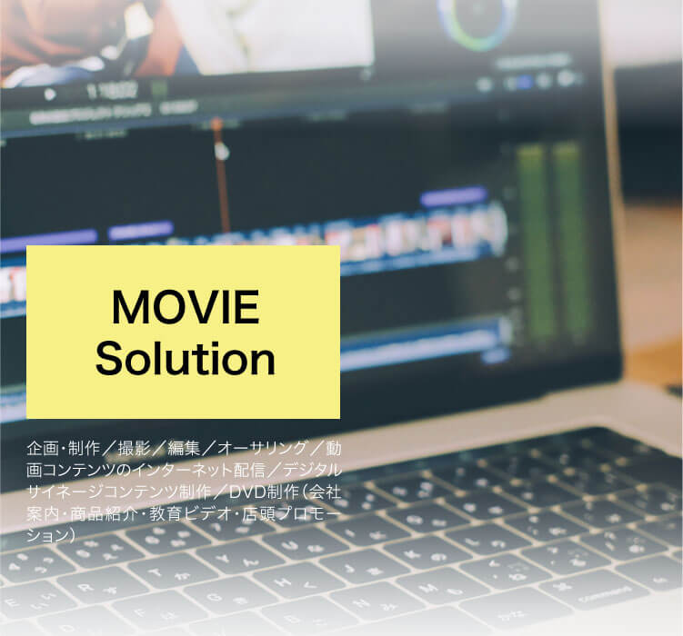 Movie Solution